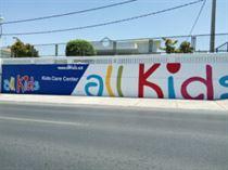 Allkids Chiclana