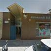 CENTRO DE EDUCACION INFANTIL EDUMUNDI SCHOOL