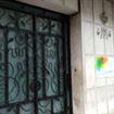 Centro Concertado de Enseñanza Escolapias Valencia