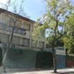 """Centro Educativo """"Ciudad de Linares"""""""