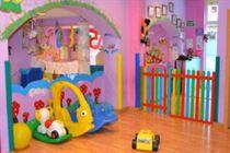 Centro Infantil Piesitos