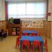 Centro Infantil Rubén Darío