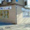 Centro Privado De Educación Infantil Patitos