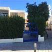 Centro Privado De Educación Infantil Virgen Del Refugio