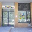 Centro de Educación Infantil CUATRO PECAS Sevilla
