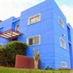 Centro de Educación Infantil Churrete