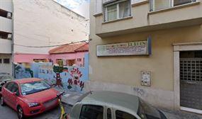 Centro de Educación Infantil El Edén