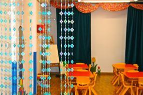 Centro de Educación Infantil Mafalda