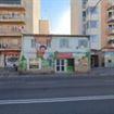 Centro de educación infantil Palma de Mallorca - Escoleta Sonrisas