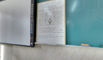 Colegio La Inmaculada Misioneras
