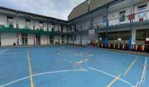 Colegio Público Vicente Aleixandre