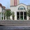 Colegio Público San Juan de la Cadena