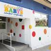 EDUCA BABYS CENTRO INFANTIL
