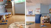 Escuela Infantil Chispitas