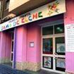 Escuela Infantil DAMA DE ELCHE