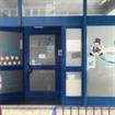 Escuela Infantil Kilkir