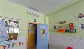 Escuela Infantil La Casita De Pepa