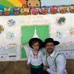 Escuela Infantil Lili Y Lala - Guardería Bilingüe