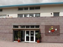 Escuela Infantil Municipal Capitán Galleta