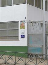 Escuela Infantil Municipal Tara