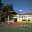 Escuela Infantil Santa Catalina