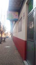 Escuela Infantil Sapo Sapito