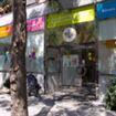 Escuela Infantil bilingüe Sus Pequeños Pasos - Arturo Soria