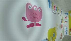 KidsBrain School Irun – Academia de inglés para niños
