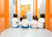 Kinder School Sevilla la Nueva