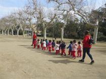 Llar d'Infants Creu Roja Tortosa