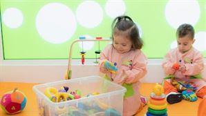 Trastes Centros de Educación Infantil Poio-Pontevedra